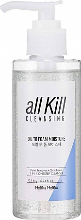 Holika Holika~Очищающее масло-пенка~All Kill Cleansing Oil To Foam Moisture